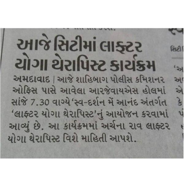 Gujarati-Paper-img