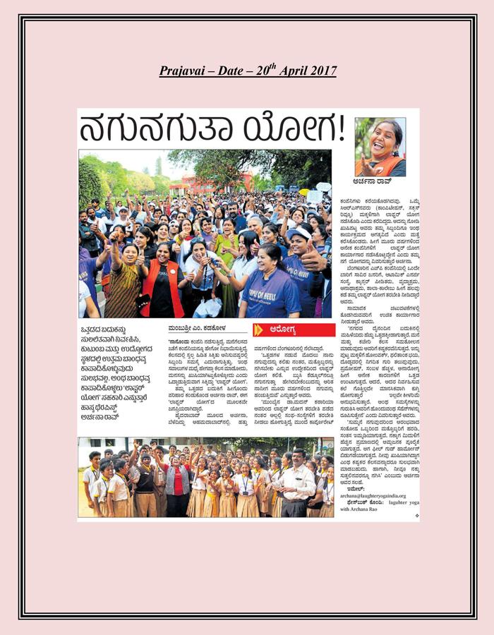 Newspaper-Articles-img-1